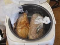 鶏むね肉の焼豚風t50
