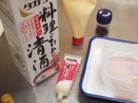 鶏むね肉のトースター焼きt33
