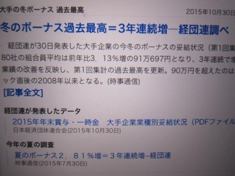 IMG_50822012_easter_kashiwa_easterkashiwa.jpg