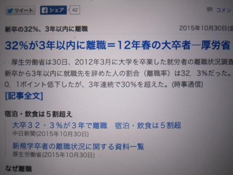 IMG_50842012_easter_kashiwa_easterkashiwa.jpg