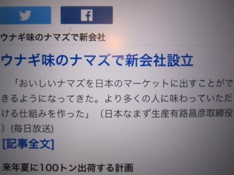 IMG_51412012_easter_kashiwa_easterkashiwa.jpg