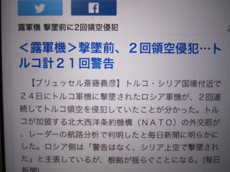 IMG_51902012_easter_kashiwa_easterkashiwa.jpg
