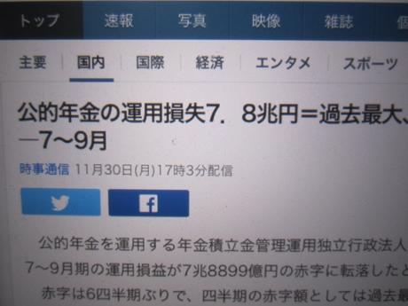 IMG_52082012_easter_kashiwa_easterkashiwa.jpg