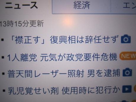 IMG_52302012_easter_kashiwa_easterkashiwa.jpg