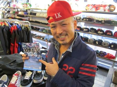 IMG_52672012_easter_kashiwa_easterkashiwa.jpg