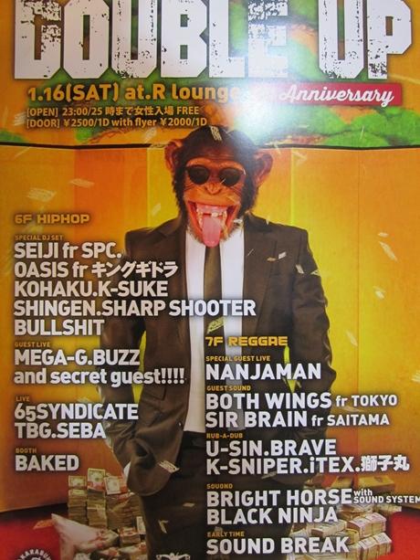 IMG_53142012_easter_kashiwa_easterkashiwa.jpg