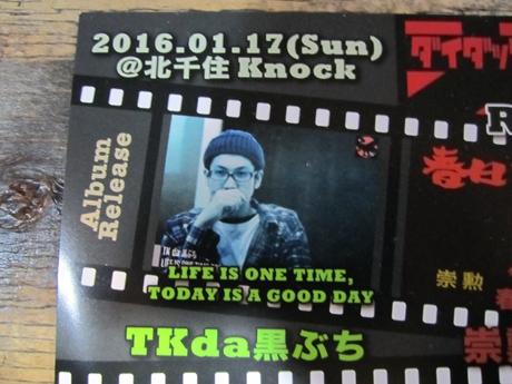 IMG_53202012_easter_kashiwa_easterkashiwa.jpg