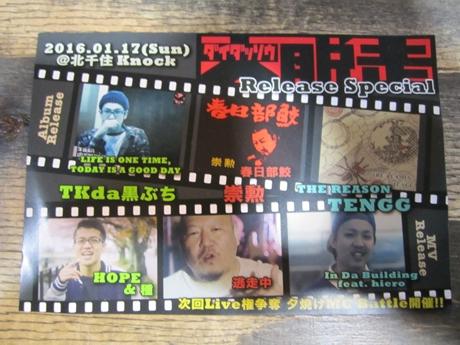 IMG_53212012_easter_kashiwa_easterkashiwa.jpg