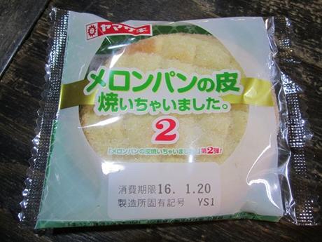 IMG_53292012_easter_kashiwa_easterkashiwa.jpg