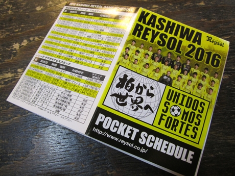 IMG_54552012_easter_kashiwa_easterkashiwa.jpg