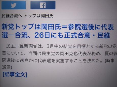 IMG_54612012_easter_kashiwa_easterkashiwa.jpg
