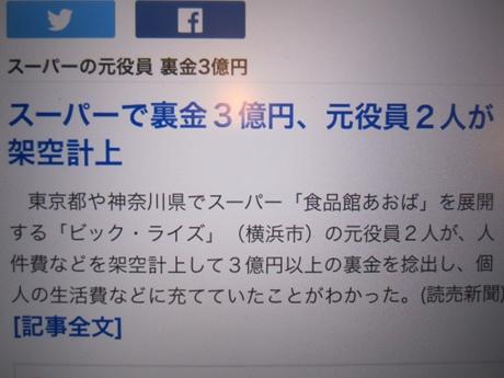 IMG_54672012_easter_kashiwa_easterkashiwa.jpg