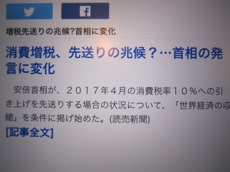 IMG_54902012_easter_kashiwa_easterkashiwa.jpg
