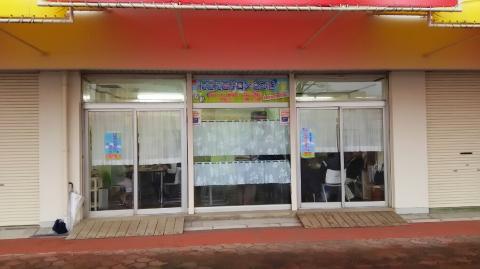 地域福祉課217②