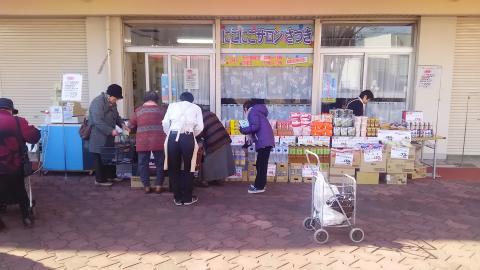 地域福祉課223②縮小