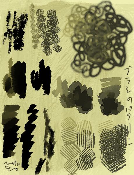 jisakubrush02.jpg