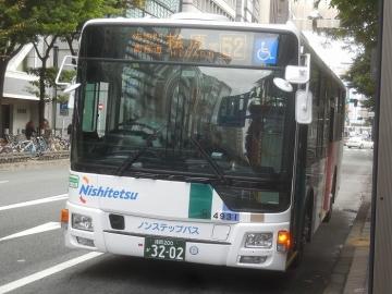 nnr421.jpg