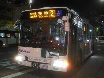 nnr424a.jpg