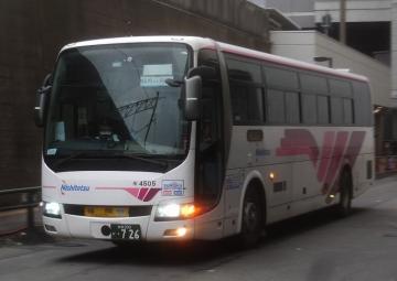 nnr433a.jpg
