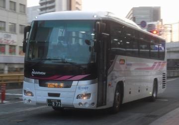 nnr439a.jpg