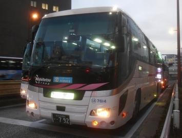 nnr440a.jpg