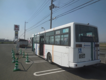 nnr446.jpg