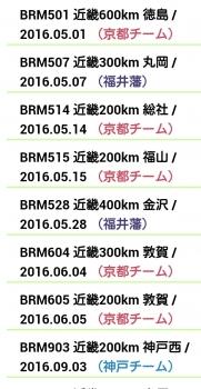 201511272046517bc.jpg