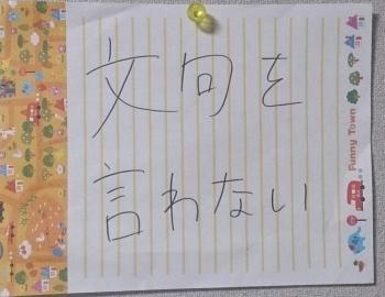 20160308191352528.jpg
