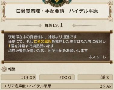 DDO009.jpg