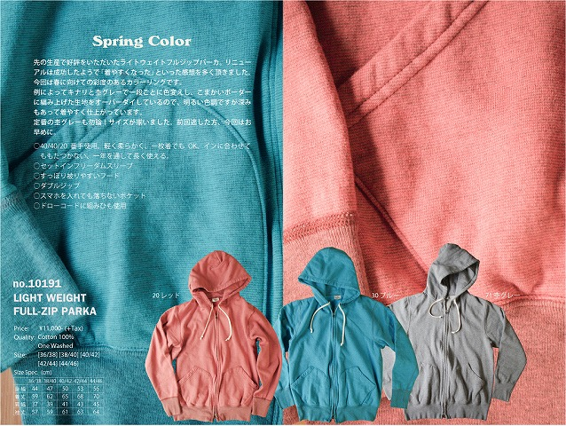 10191 2016 new color