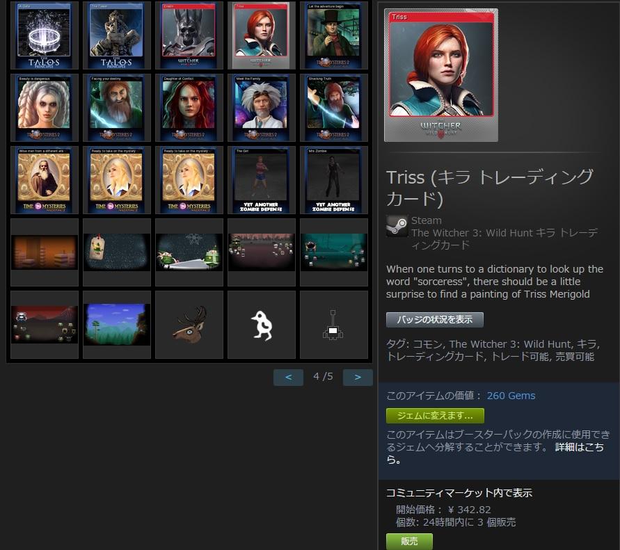 witcher3_00.jpg