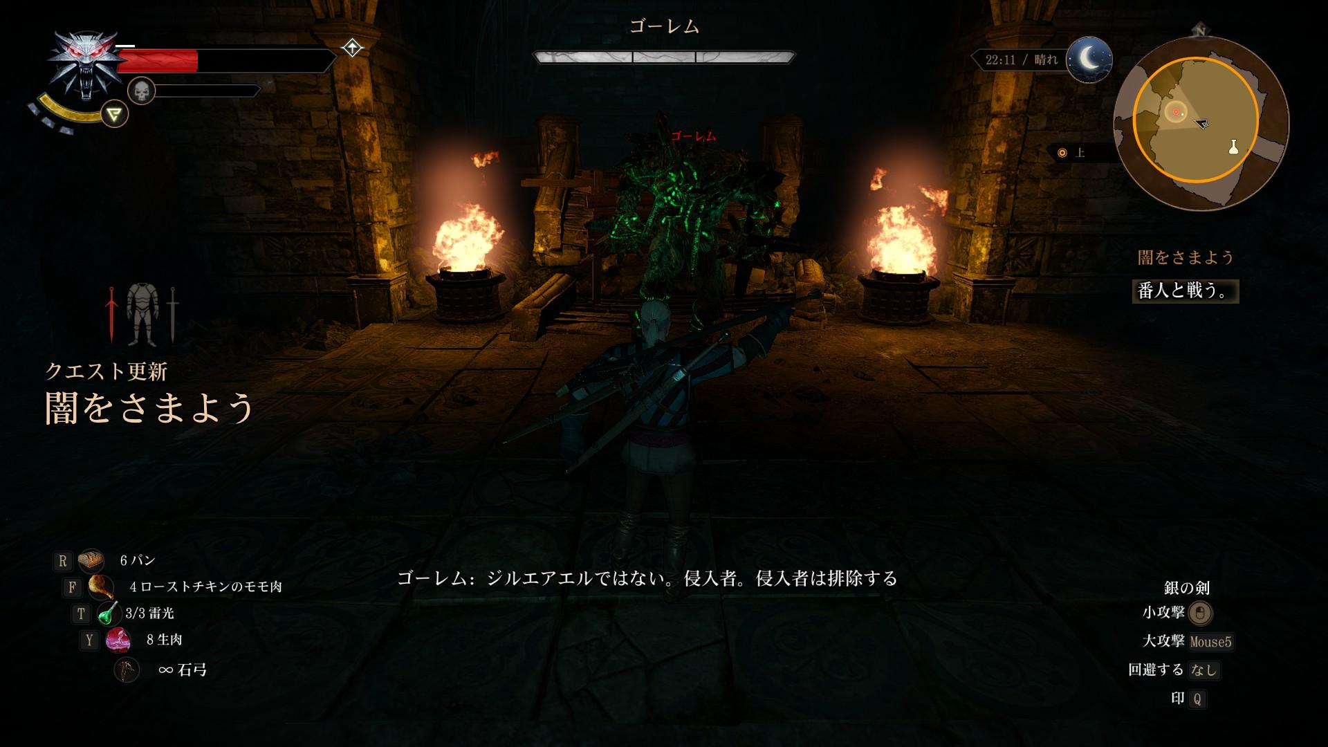 witcher3_07.jpg