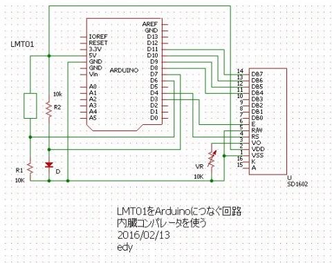 LMT01_ArduinoInternalComp回路