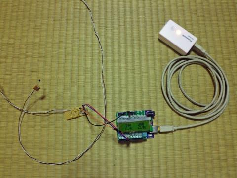 multiLMT01センサー延長
