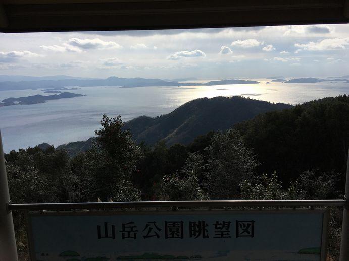 10-2_山岳公園
