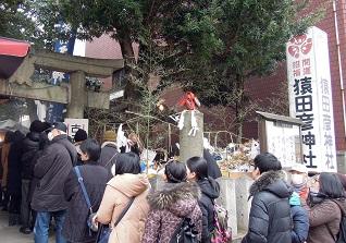 福岡・猿田彦神社前
