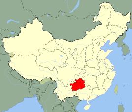中国 貴州省