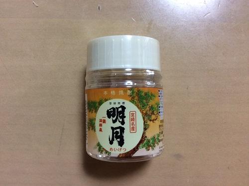 500ピクセル271213 祓川夜神楽 明石酒造 焼酎の神様 金松法然