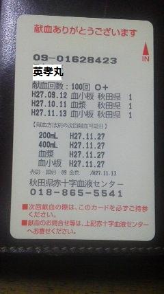 P1000390.jpg
