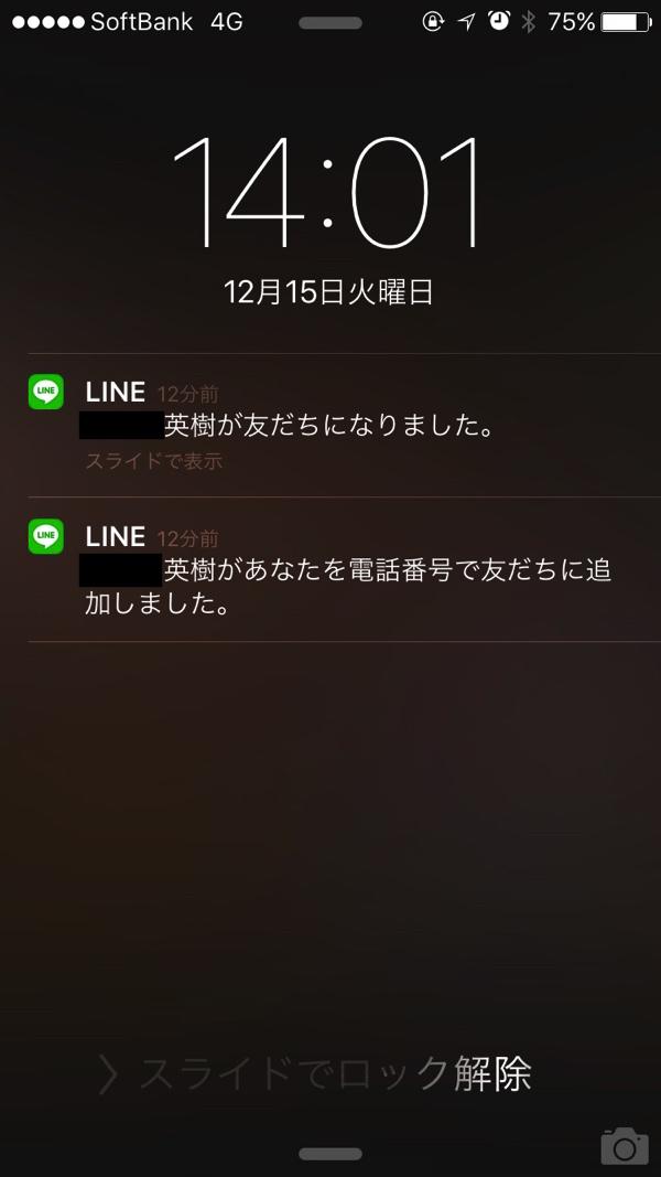 IMG_8196_2015121519055762c.jpg