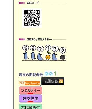 0006_20160202142513ed8.jpg