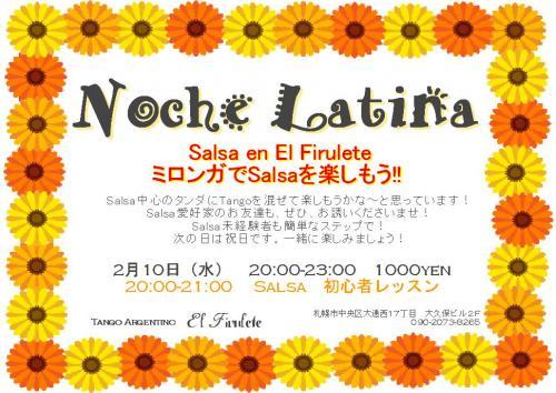 NocheLatina_convert_20160202235606.jpg