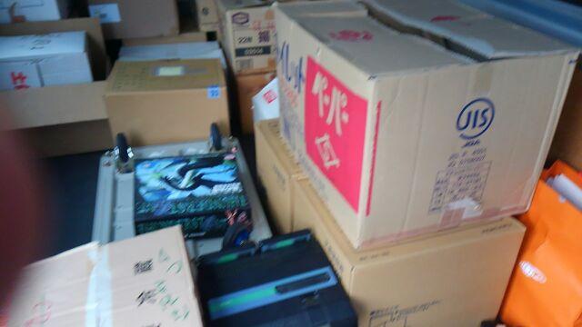 20160213_真庭市・古本・CD・DVD・ゲーム買取