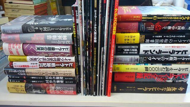 20160223_和気町・ヒトラーに関する本