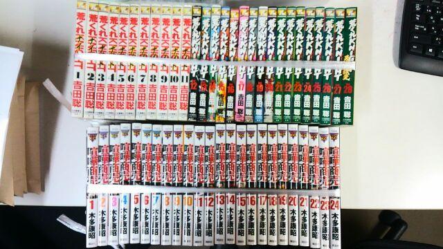 20160229_岡山市コミック買取・漫画買取