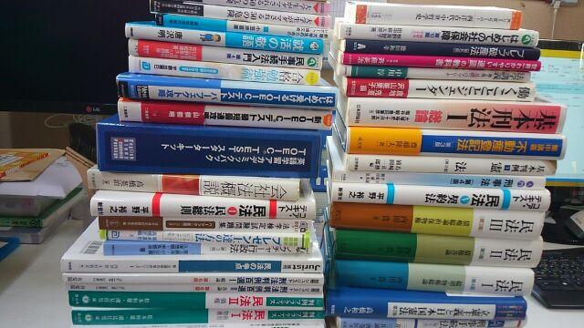 20160304_法律専門書