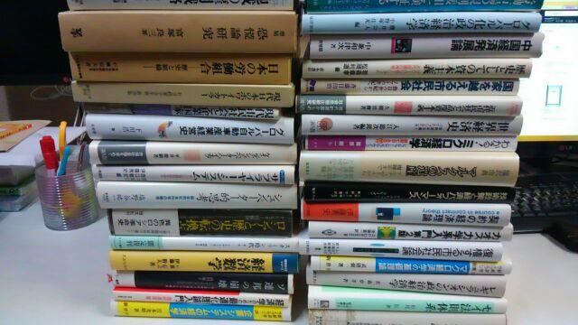 20160304_経済学専門書