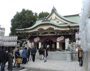 八阪神社blog01