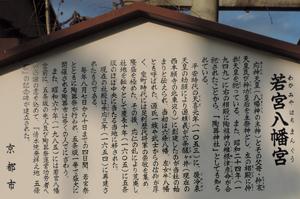 若宮神社blog01