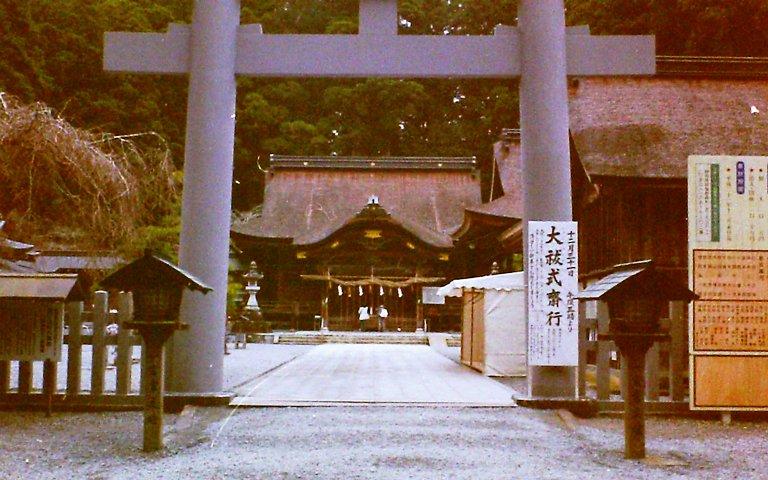 小国神社、'2015